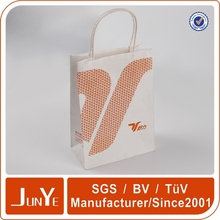 luxury branded recycled shopping christmas gift paper bag
