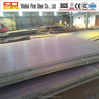 Ms steel plate price sheet steel plate q235b steel properties