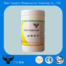 New Product Vitamin B complex Powder for cattle/Poultry/dogs weight gain