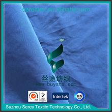 Cheap Wholesale 50D Satin Imitative Memory Fabric