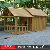 Solid WPC Dog Cat Smaill Pet House