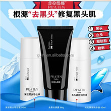 PILATEN Face Care Nose Blackhead Remover Peel-Off Mask+Blackhead Export Liquid + Skin Compact Toner,Black Mud Face Mask 3pcs/set