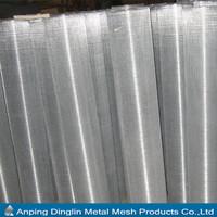 alibaba express China supply aluminum wire filter