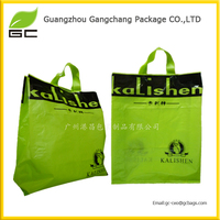 Selling well cheaper and high quality packing bag hard loop handle plastic bag
