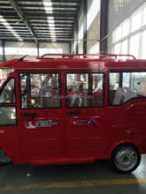 Three wheel electric auto tricycle rickshaw for sale