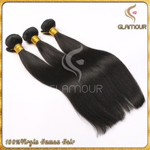 Direct from factory silky straight Chinese virgin hair bundles