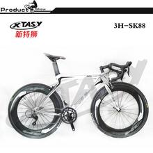 XTASY 700C bmc factory direct sales road bicycle bike