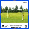 Quick goal,portable soccer/football goal, movable goal use for football match(FD805L)