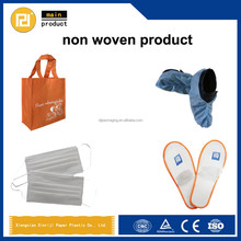 XINRIJI company produce non woven fabric roll for a lot of product