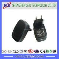 5W universal power adapter with US EU JP plug