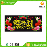 Manufacturer supply room decoration gifts and crafts Mohamed Islamic gift sets handmake diamond painting