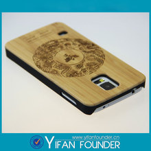 Made in China cell phone case for S5 mobile case
