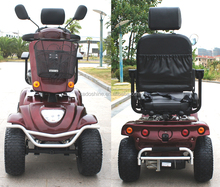 4 wheel electric mobility scooter for cheap price 2015 China