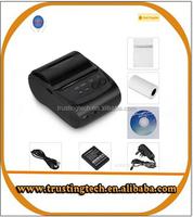 mini wireless bluetooth thermal barcode printer
