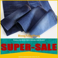 NO.490A super cheap fabric only ONE dollar per yard