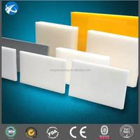 factory made polyethylene foam board