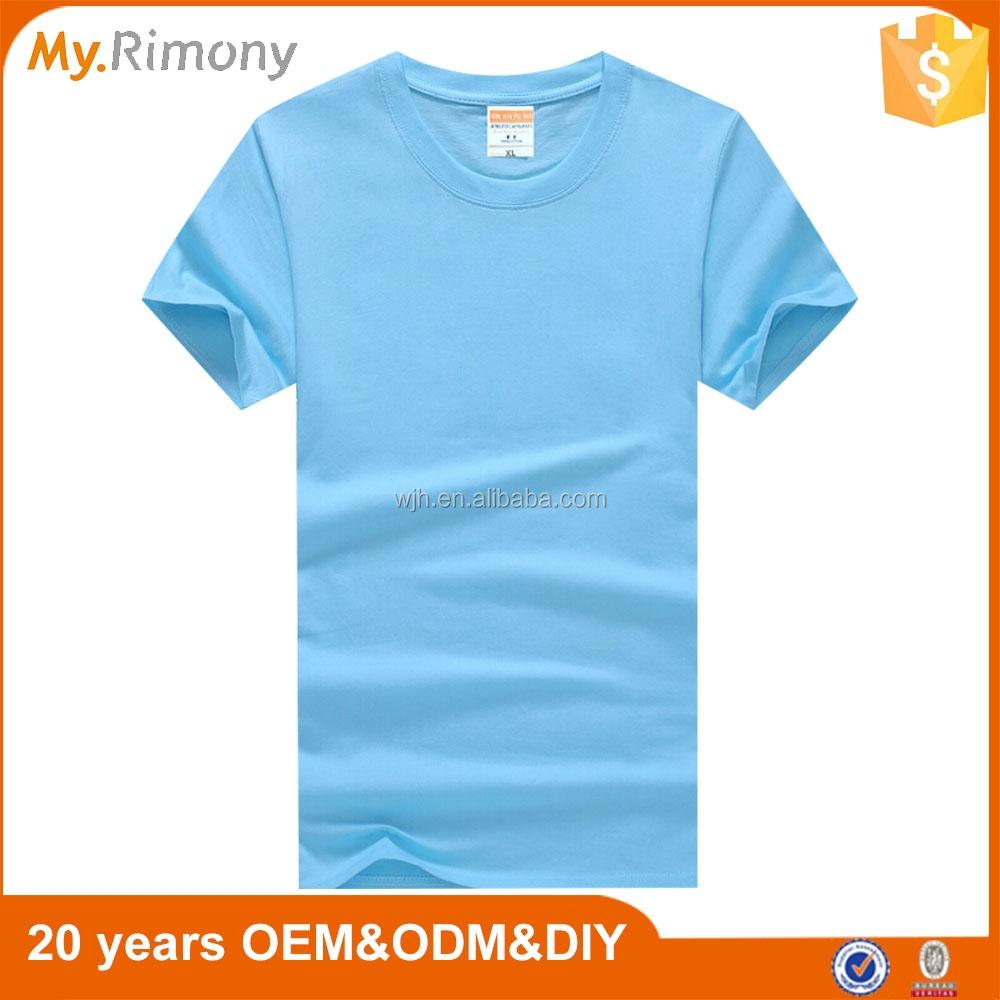 Custom mens t shirts promotional plain soft cotton t shirt for Soft custom t shirts