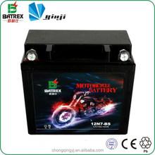 Smf Maintenance Free 12v 7ah Motorcycle Battery