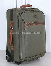 2015 new style soft trolley case/ trolley luggage,