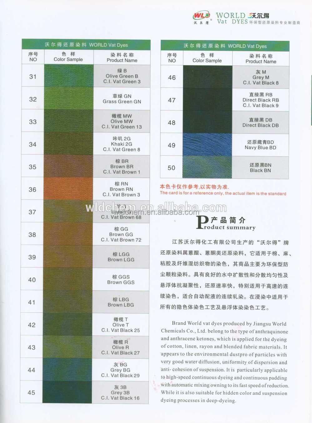 teinture textile coton tissu tva 6b tva rouge 13 synthtique de colorant tissu - Colorant Tissu