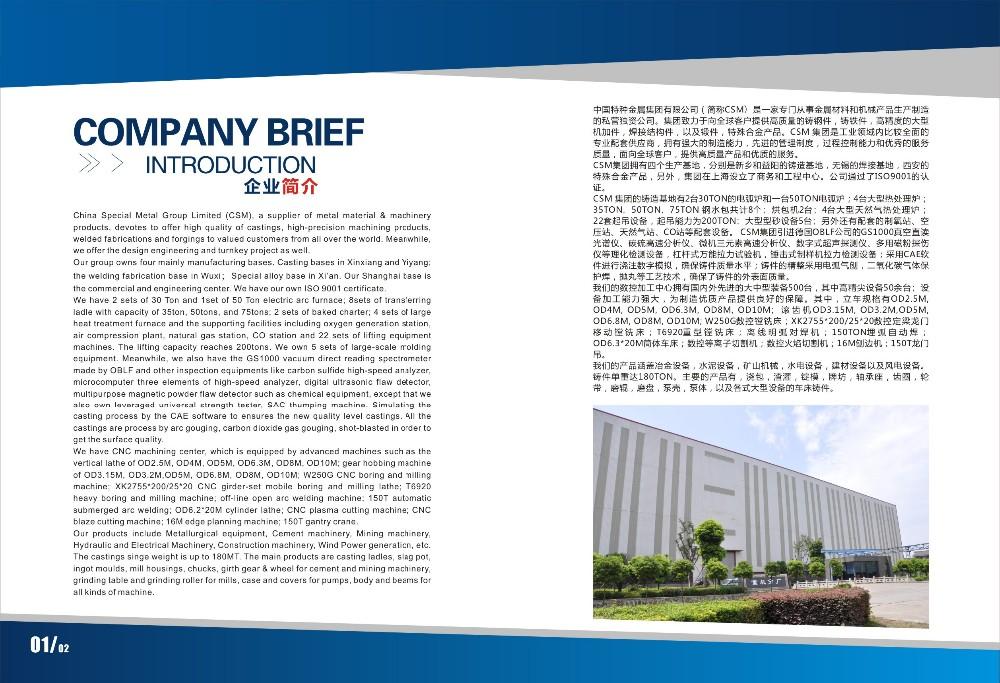 Brochure (2).jpg