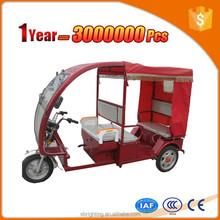southeast asia motor taxi three wheel electric rickshaw tricycle(cargo,passenger)
