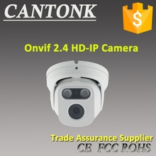 Super low lux Vandal-proof outdoor dome infared day and night CCTV Security 5.0mp starlight h.265 ip camera
