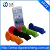 silicone horn stand amplifier speaker/silicone horn stand amplifier speaker for iphone 5