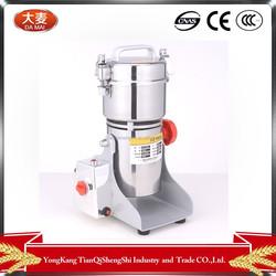 300g herbal medicine grinding machines cutting machine herbs pharmaceutical herb pulverizer