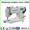 20U73 industrial carpet overedging sewing machine