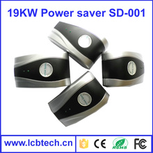 Cheapest/ Economic/ Classical sd-001 power saver electric power saver device digital power saver 19kw sd-001 factory price