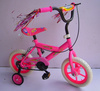 2015 China Manufacture 12'' Cute Cheap Cycle Kids Bicycle Bike For Sale