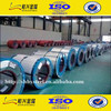 full hard cold rolled steel sheet in weight calculation