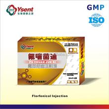 طويل المفعول الخبرةإمدادات الطب البيطري florfenicol