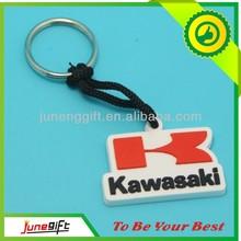 Fashion 2d soft pvc rubber keychain wholesale