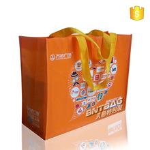 2015 new shopping non woven lamination tote bag