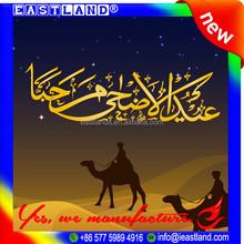 Hot Sale Modern Islamic Calligraphy
