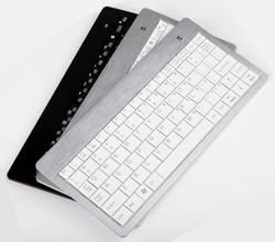 Voliee mac compatible wireless keyboard