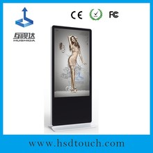 65 inch Hushida china blue film video media player hd