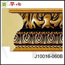 Chinese wholesale Antique PS fancy moulding plastic picture frame profilesJ10016