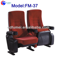 FM-37 3d Commercial movie theater seating with cup holder