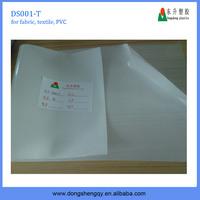 hot melt adhesive film for weatherproof