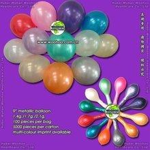 globos de latex metalizados con forma redonda en colores surtidos