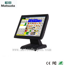 wireless 15 inch All in one touch restaurant pos terminal with wifi