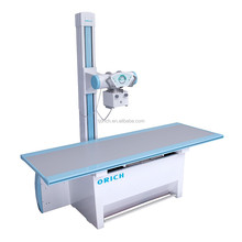 orich DF-211H digital cr x-ray system