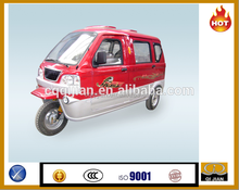 2015 water cool double row passenger tricycle