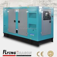 diesel generator of soundproof canopy 120kw silent 150 kva generator