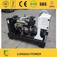 FOTON 30KVA Diesel Generator Sets with Stamford Alternator