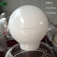 Dia15cm Dia18cm Screw Head Blown Milk Opal White Glass Globe Light Cover