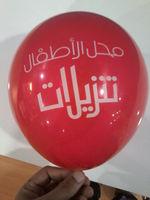 hot sale cheap customized advertising silk printing balloon